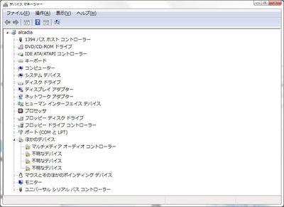 デバイスマネージャー画面.jpg