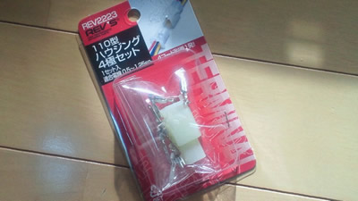NEC_3238.jpg