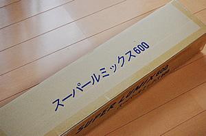 ssDSC_0029.jpg